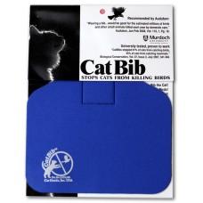 Royal Blue Big Bib