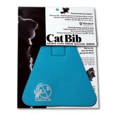 Torquoise Regular Bib