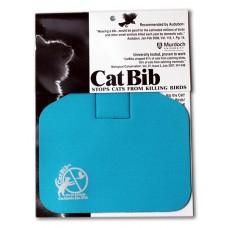 Torquoise Big Bib